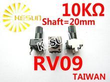 RV09 1K 2K 5K 10K 20K 50K 100K 1M 9 type Seal Potentiometer  x 100PCS