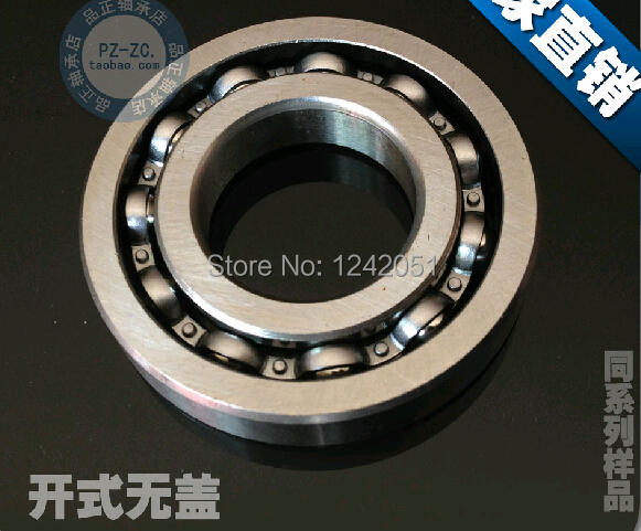 Thin ball 16014ZZ size 70 * 110* 13 Motor deep groove ball bearing steel