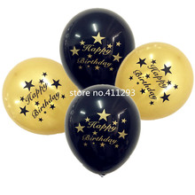 12pcs/lot Black Gold Happy Birthday balloons with golden writting 12inch latex ballon helium quality for Adult Birthday Party