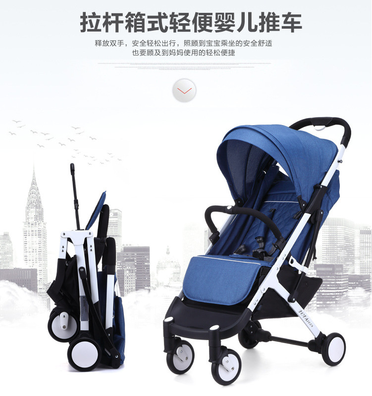 baby stroller light folding umbrella car can sit can lie ultra-light portable on the airplane fashion folding baby stroller stroller baby portable can sit