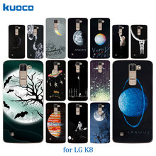 Soft TPU Phone Case for LG K8 Lte K350 K350E K350N Back Cover 5.0 inch K 8 Clear Matte Coque For LG K8 Space Moon Pattern Coques(China)