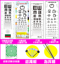Visual Acuity Chart Standard Children's Home Cartoon Version Of The E Type C Adult Visual Acuity Test Gb Acuity Chart the visual history of type