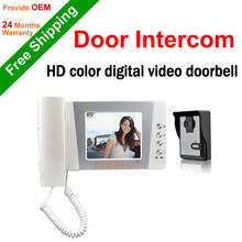 Wired 4.3″ Inch LCD Color Screen Monitor Video Door Phone Doorbell Home Entry Intercom System Hand-free Surveillance for family