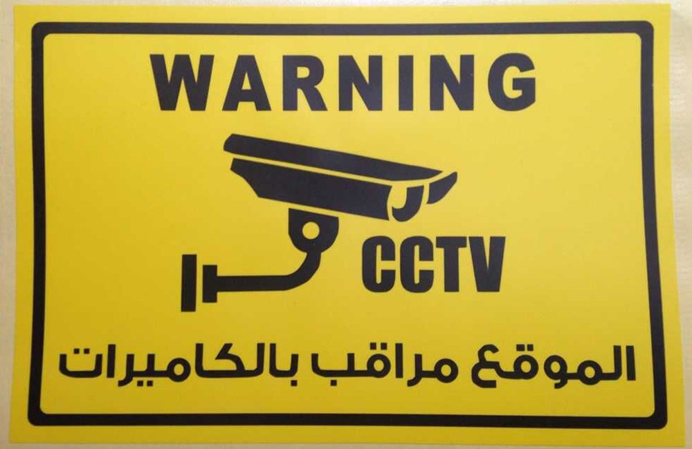 30 Pieces Arab Arabic Warning CCTV Security Surveillance Stickers Camera Warning Signs Decals Free Shipping