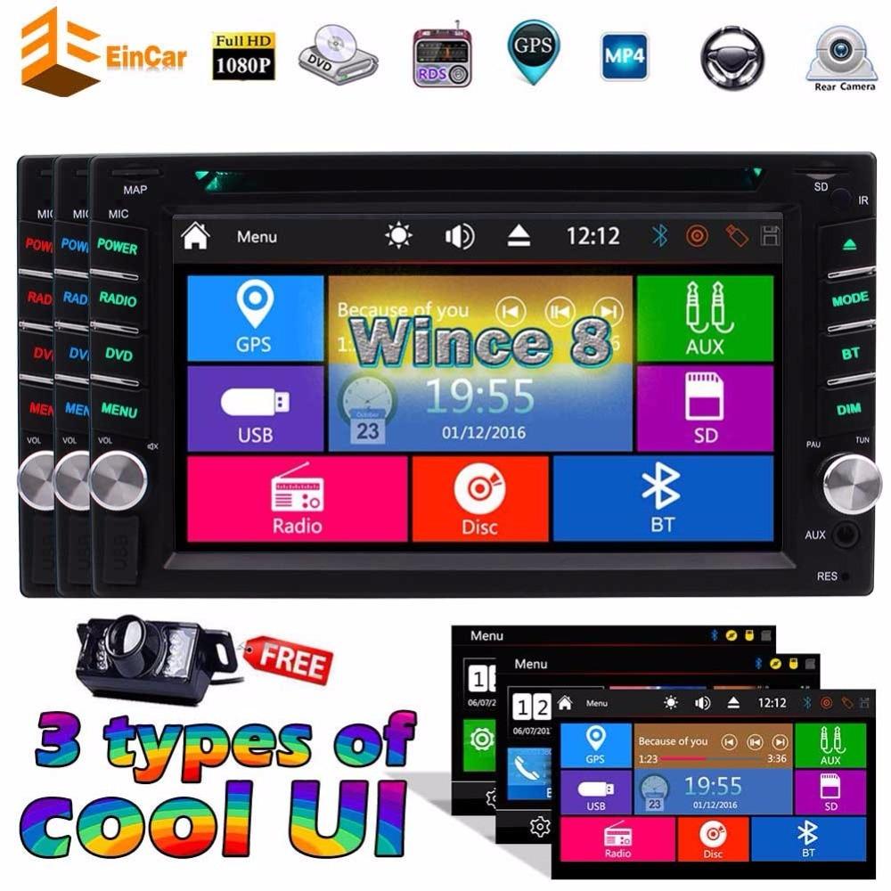 vehicle GPS Navigation Car Electronic PC Cassette recorder Radio DVD Autoradio font b multimedia b font