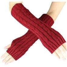Fashion Winter Women Men Gloves Unisex Arm Warmer Long Fingerless knit Mitten wine crimson
