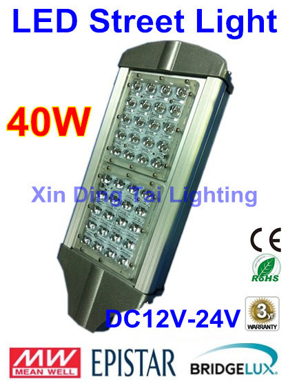DC12V led street light 40W Solar lamps for DC power supply system  2 Years Warranty dc12v 24v 36w led street light outdoor waterproof ip65 road light 36w led street lamp for dc power supply system