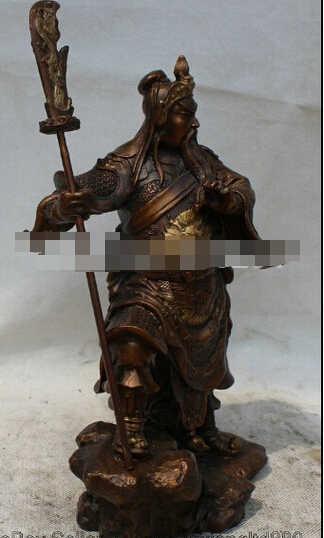 """WBY---413 + + + 11 """"Китайский Бронзовый фэн шуй народный нож guan Gong Yu Бог войны рыцарская статуя"""