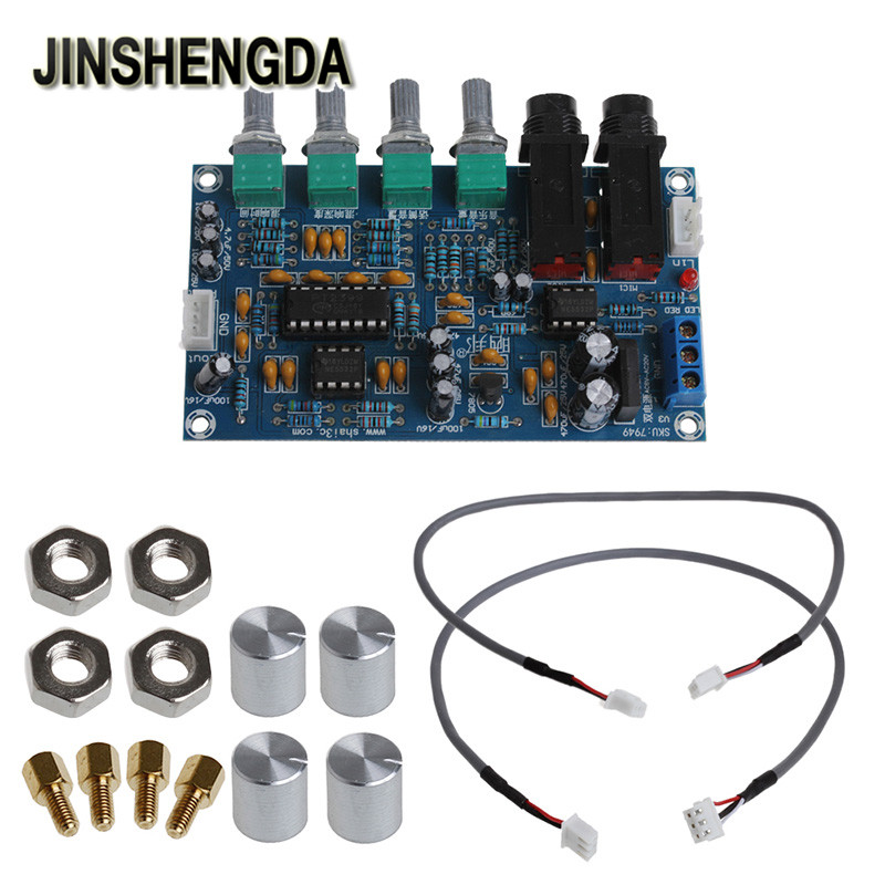 JINSHENGDA Amplifier Dual Power Microphone Amplifier Board Sound AMP Module Digital Reverb Plate 20pcs lot 493c33 to 252