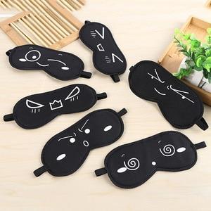 Image 1 - Máscara para os olhos preta para dormir, máscara para dormir, sono, bandagem negra, para os olhos, sono, 1 peça