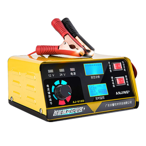 Car Battery Charger 12V/24V 6-200AH/6-400AH Automatic Intelligent Repair Type Universal battery charger of Motorcycle battery(China)