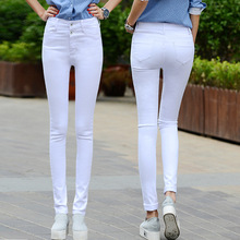 White Jeans Women female high waist feet New Korean version of the thin stretch Slim black pencil pants women jeans femme mujer