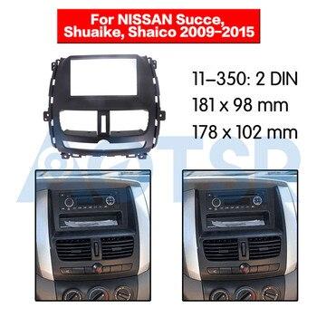 2 din Radio Fascia for NISSAN (DONGFENG) Succe Shuaike Shaico 2009-2015 Audio Panel Mount Installation Dash Kit Frame Adapter