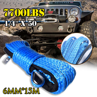 1/4 x 50' 7700LBs Synthetic Fiber Winch Line Cable Towing Rope With Sheath ATV UTV Blue Traction Rope Solid