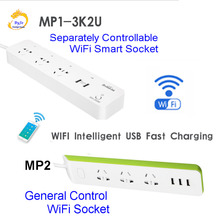 BroadLink MP1 3K2U Smart Power Strip Socket Separately Controllable WiFi Smart Socket Power Socket Automation Vs MP2 MP1 1K3S2U