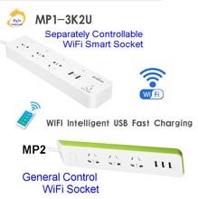 BroadLink MP1 3K2U مشترك كهرباء ذكي المقبس السيطرة عليها بشكل منفصل WiFi مأخذ (فيشة) ذكي الطاقة المقبس أتمتة Vs MP2 MP1 1K3S2U