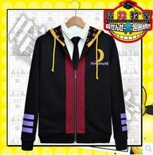 New the compensation homeroom teacher Korosensei Cosplay ghost Costume jacket 100% cotton hoodie