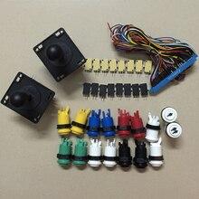 cable parts buttons push