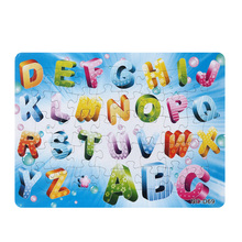 Купить с кэшбэком 3D Paper jigsaw puzzles toys for children kids toys brinquedos Alphabet puzzle educational Baby toys Letters Puzles Puzzel Gift
