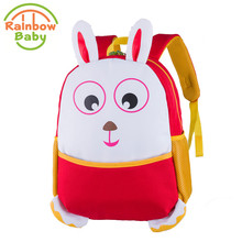 Rainbow Baby Cute Rabbit School Bagpack Bag Kids Boys Girls Lovely Cartoon Backpack Colorful Urltra-Light Dirt-proof 2017 New