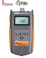 [Grandway оригинальные] FHS1D03 Multi Mode 850/1300nm оптический лазерный источник, FC разъем
