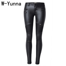 W-Yunna Imitation Denim Slim Leggings for Women Black Zippers PU Leather Pants