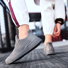 цена на 2019 men's sports shoes summer flying woven breathable casual tide shoes large size 39-46