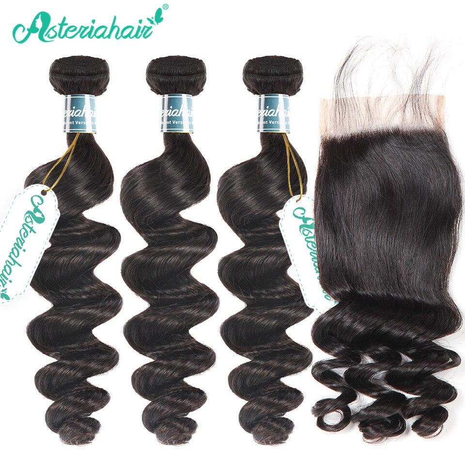 Paquetes de onda suelta de pelo de Asteria con cierre brasileño cabello humano tejido 3 paquetes con cierre de encaje extensiones de cabello Remy