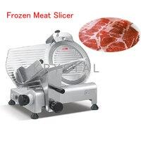 10 Полуавтоматическая ломтерезка для замороженного мяса, машина для нарезки мяса с английским ручным ES300 12