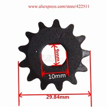 Electric Scooter Front Chain Sprocket  25H 13Teeth Electric Motor Sprocket  Electric Scooter Motor Pinion