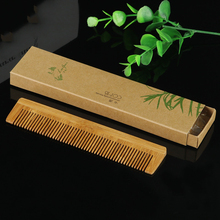 1Pcs High Quality Massage Wooden Comb Bamboo Hair Vent Brush Brushes Care and Beauty SPA Massager Wholesale