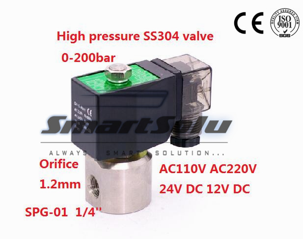 Free shipping 2 way SS304 water high pressure solenoid valve 1/4 BSP 12V DC Orifice 1.2mm normal close SPG-01 stainless steel 1 2 built side inlet floating ball valve automatic water level control valve for water tank f water tank water tower