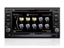 For KIA Optima 2005~2010 – Car GPS Navigation DVD Player Radio Stereo TV BT iPod 3G WIFI Multimedia System