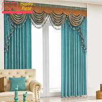 Happy Bear Window Blackout Curtain for Living Room Double Layer Chenille Curtain for Bedroom Home Decorative Curtains Customized