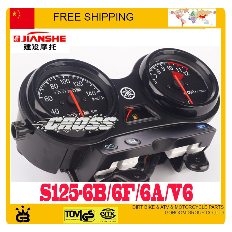 ФОТО JIANSHE 125cc motorcycle speedometer odometer JS125-6AF2/6F/7A/6B/6A accessories free shipping