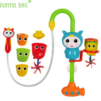 Baby bathing water toy bathing early education toys bathroom set let children learn happily in bath no longer hate bathing E08