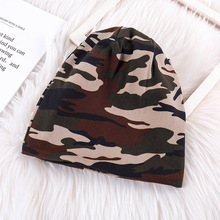 New Autumn and Winter Knitted Hat for Men Camouflage Cotton Caps Fashionable Outdoor Knitt