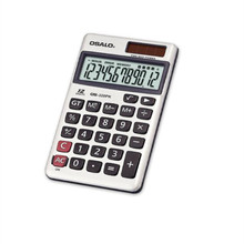 320P calculator solar button battery 12-bit display ABS button metal surface carry calculators key bench calculator 5500 calculator solar dual power metal surface office electronic calculators for financeira school