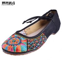 New Fashion Casual Ethnic Retro Style Women S Plum Flower Embroidery Soft Sole Flat Shoes Old