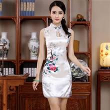 d8bf61850f03d8 Weiß Sommer Mini Cheongsam Traditionelle Chinesische Stil Frauen Rayon Kleid  Elegante Schlanke Qipao Neuheit Vestidos Größe