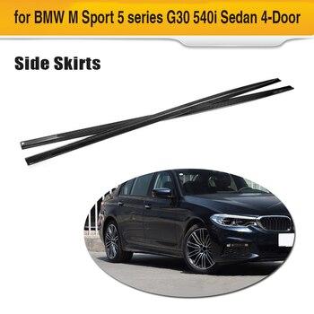 Карбоновые боковые юбки бампер фартуки двери украшения для BMW 5 серии G30 M Sport Sedan 4 двери 540i 2017 2018 2019