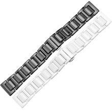 20mm ancho enlace pulsera correa y tres enlaces pulsera correa sólida correa de cerámica para samsung gear s2 classic ssgs2slcs