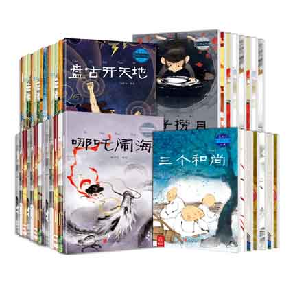 40 Book/set Chinese Classic Storybook Children's Ancient Fables Mythology Folk Short Stories With Pinyin Picture For Age 0-6