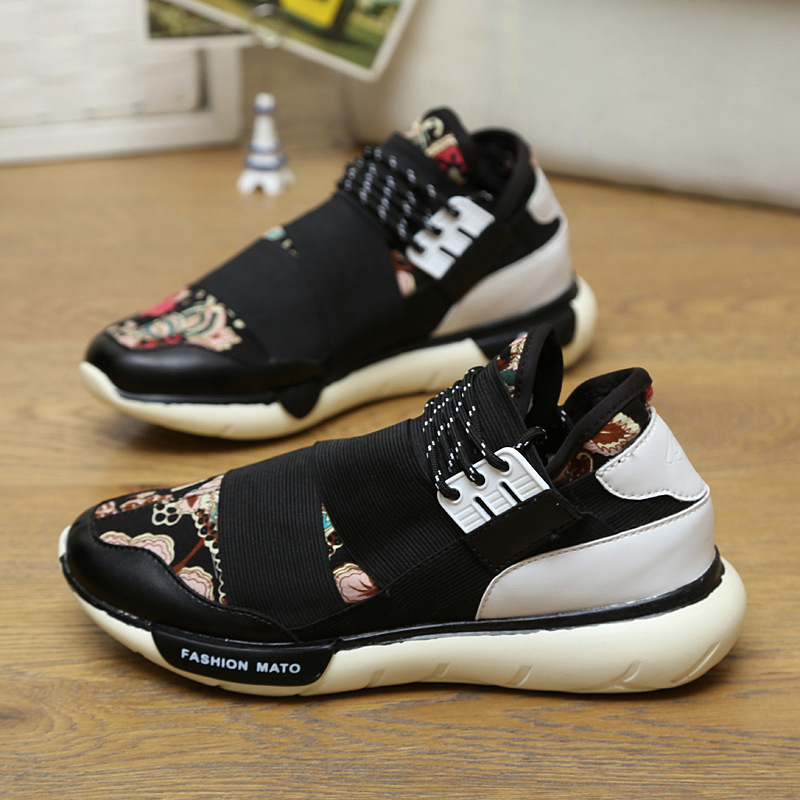 New Fashion Sneaker 2015 new men s shoes Chinese dragon casual shoes men s  elastic band low sport shoes Sneakers XL 39 44-in Fitness   Cross-training  Shoes ... 823e0ff4af6e