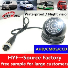 Spot Wholesale 1 inch Black Metal Dome Camera Infrared Night Vision Waterproof Probe 12V Voltage HD Pixels