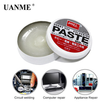 лучшая цена UANME 1PC 10g Silver Weak Acid Soldering Solder Paste Solder Flux Grease Paste BS-10 4.5cm Semi Solid