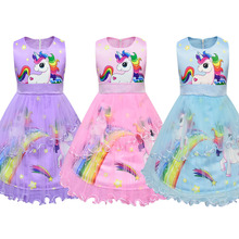 New Screen Unicorn Dress Girl Cute Princess Dress Sleeveless Round Neck Girl Party Dress Baby Girl Clothes
