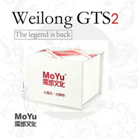 New Arrival Of MoYu 3x3x3 Weilong GTS2 Version II Magic Cube Plastic Puzzle Speed Cube Weilong
