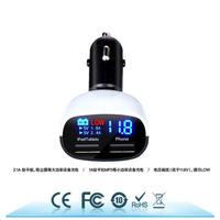 Universal 5V 2 4A 1A Dual USB Car Charger Adapter LED Voltage Monitor Display For IPhone
