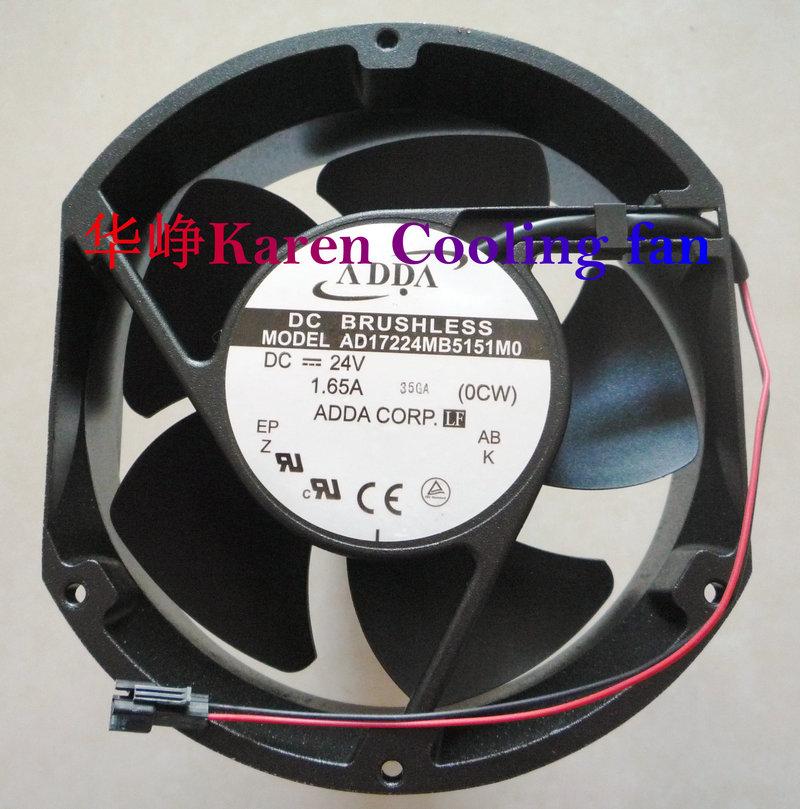 ADDA 17CM AD17224MB5151M0 172*150*51MM 24V 1.65A 2WIRE Cooling fan original sanyo 109e5724h505 dc24v 0 58a 17cm 172 172 51mm inverter aluminum frame cooling fan